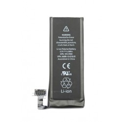 Apple iPhone 4S Baterie 1430mAh Li-Ion Polymer r.v.2015/2016/2017 OEM (Bulk)