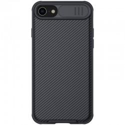 Nillkin CamShield Zadní Kryt pro iPhone 8/SE2020 Black