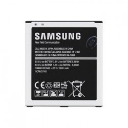 EB-BG531BBE Samsung Baterie Li-Ion 2600mAh (Bulk)