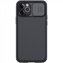 Nillkin CamShield Pro Zadní Kryt pro iPhone 12 Pro/12 Max Black