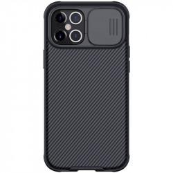 Nillkin CamShield Pro Zadní Kryt pro iPhone 12 Pro Max Black
