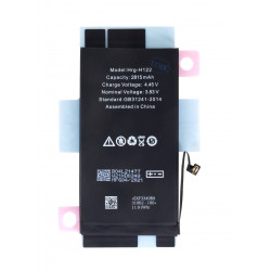 Baterie pro iPhone 12 Pro 2815mAh Li-Ion (Bulk)